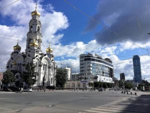 Ekaterimburgo monumental./ Foto J.M.